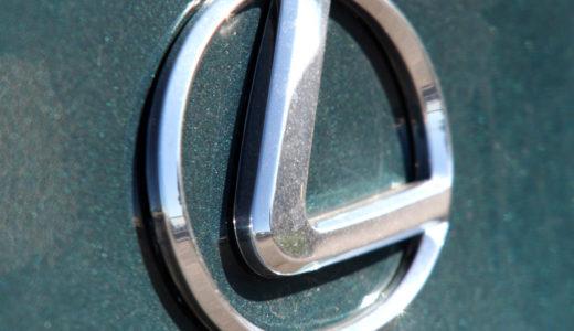 高級ブランドであるレクサスはトヨタとどんな違いがあるのか?比較しながら解説!